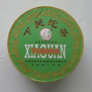 2005 Xiaguan Jia Ji (1st Grade) Pu-erh from Xiaguan Tuocha Co. Ltd.
