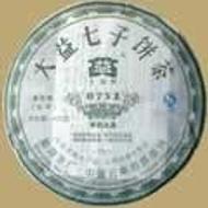 2007 Menghai *0752* Dayi Raw Pu-erh Cake from Menghai Tea Factory (Tuocha Tea)