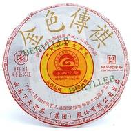 """2011 Xia Guan """"Golden Legend"""" from Xiaguan Tuocha Co. Ltd."""