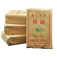 Anhua Fu Brick Dark Tea from Baishaxi