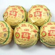 2010yr Yunnan Menghai Tea factory-DaYi JiaJi raw from Menghai Tea Factory