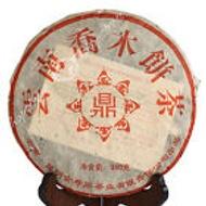2002yr 350g Supreme Yunnan Ancient Tree Big Leaf Puerh Tea Ripe Cake from EBay Streetshop88