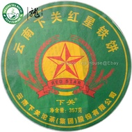 "2011 Xiaguan ""Red Star"" Raw from Xiaguan Tea Factory"