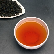 Zhilan iris orchid Phoenix Oolong from Imperial Teas of Lincoln