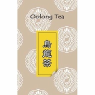 Oolong (bag) from EnjoyingTea.com