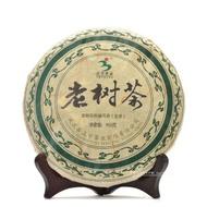 Fengqing Old Tree Raw Pu-erh Cake Tea 2013 from Teavivre