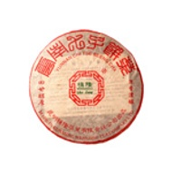 2007 Wenlong  Green Puer Tea Cake from Pure Puer Tea