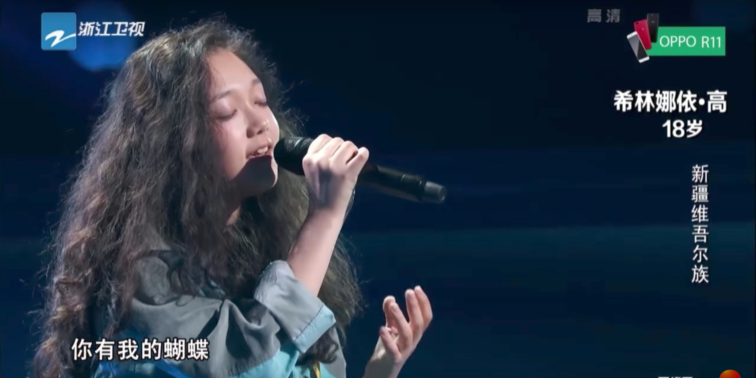 Another Singaporean won the hearts of Sing! China judges