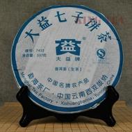 2007 Menghai 7432 from Menghai Tea Factory (King Tea Mall)