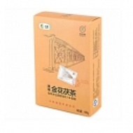 Original Golden Flower * Wooden House Century Hunan Anhua Black Tea Brick 400g from kingteaset