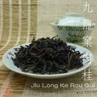 """2015 Wu Yi Handmade """"Rou Gui"""" Oolong from Chawangshop"""