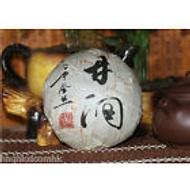2005 GanRun Yunnan Tuocha 250g from EBay tea8hk2013