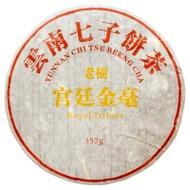 2015 Palace Pu-erh ORGANIC   Gong Ting Pu Er from Good Tea