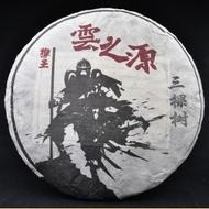 "2016 Yunnan Sourcing ""San Ke Shu"" Old Arbor Raw Pu-erh Tea Cake from Yunnan Sourcing"