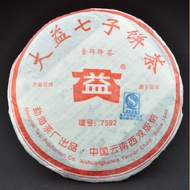 2005 Menghai 7592 501 Ripe from Yunnan Sourcing