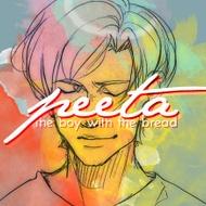 Peeta Blend from Adagio Custom Blends, Cara McGee