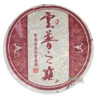 2005 Changtai Yun Pu Zhi Dian Raw from Changtai Tea Group