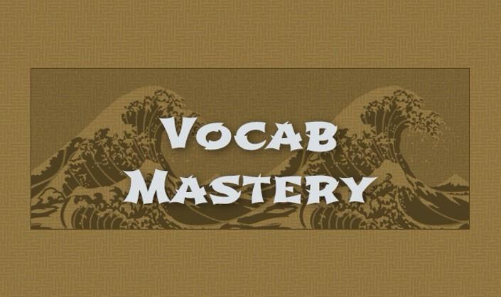 Vocab Mastery Course