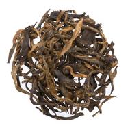 Panitar Estate Golden Nepal from Upton Tea Imports