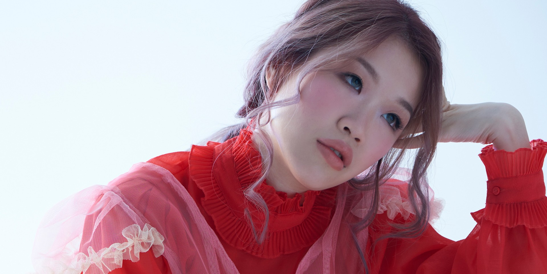 Linying shines on a new track by Yaffle, 'Summer' –listen
