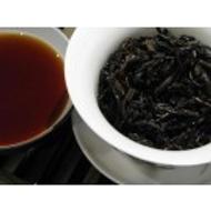 Mandala Four Leaves Ripe Loose Leaf Pu'er from Mandala Tea