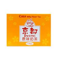 Kyoto Milky Flavor Tea from Casa