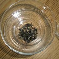 Castleton Moonlight (2011 2nd Flush) from Thunderbolt Tea