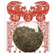 """2004 Yang Qing Hao """"Yiwu Gushu"""" Tuo  Raw from Yang Qing Hao"""