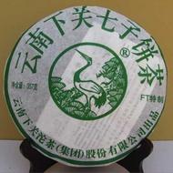 """2011 XiaGuan """"Lv Song He"""" (Green Face) from Xiaguan Tea Factory"""