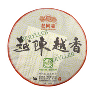 2015 Yunnan Haiwan Old Comrade from Berylleb King Tea(ebay)