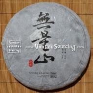 """2010 Yunnan Sourcing """"Wu Liang Shan"""" Raw Pu-erh Tea Cake from Yunnan Sourcing"""