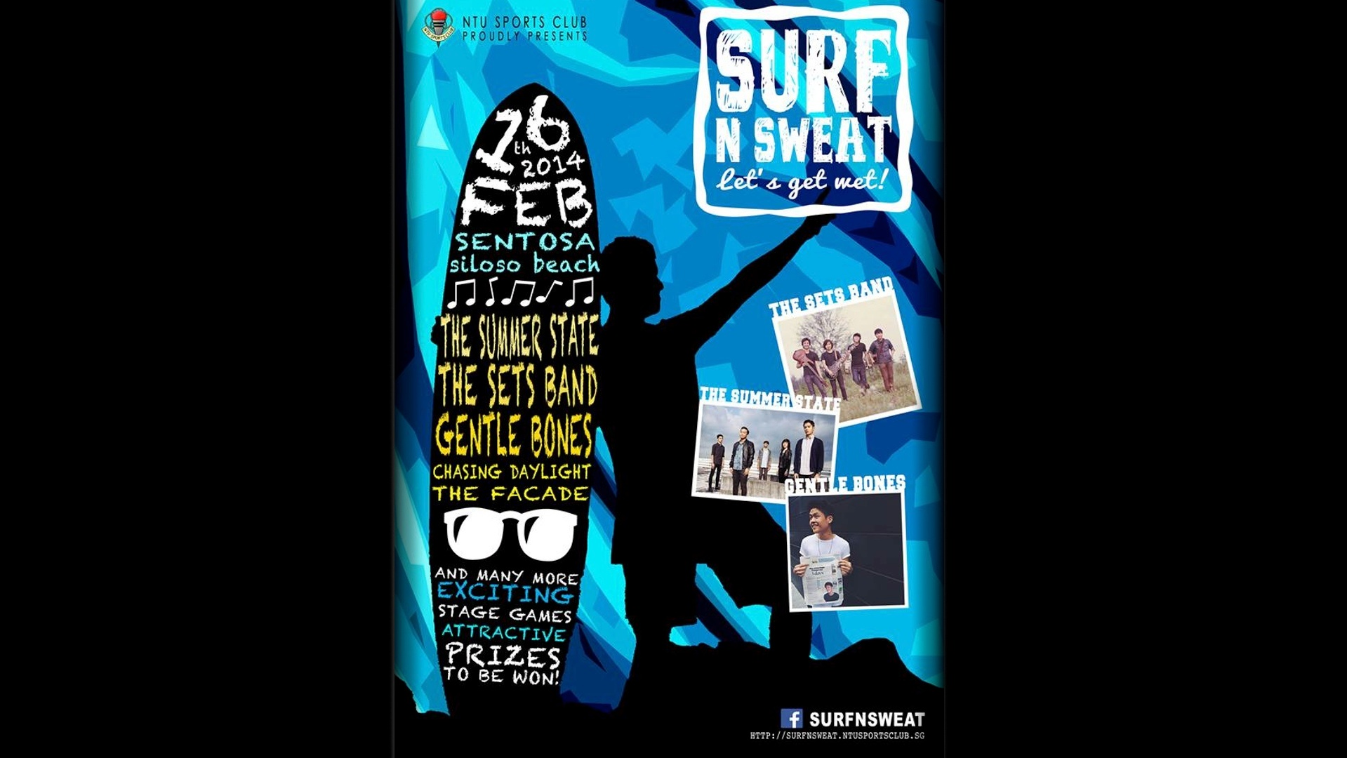 Surf N Sweat
