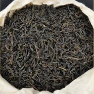 """2015 Gao Jia Shan """"Ben Se Ju"""" Tian Jian Tea of Hunan from Yunnan Sourcing"""