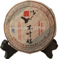 2009 MengKu 'Mu Ye Chun Small Cake'  Ripe from Shuangjiang Mengku Tea Co., Ltd.