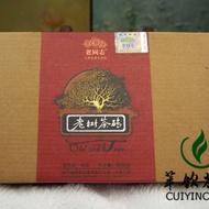 2011 Haiwan Lao Tong Zhi Old Tree Ripe from Haiwan Tea Factory