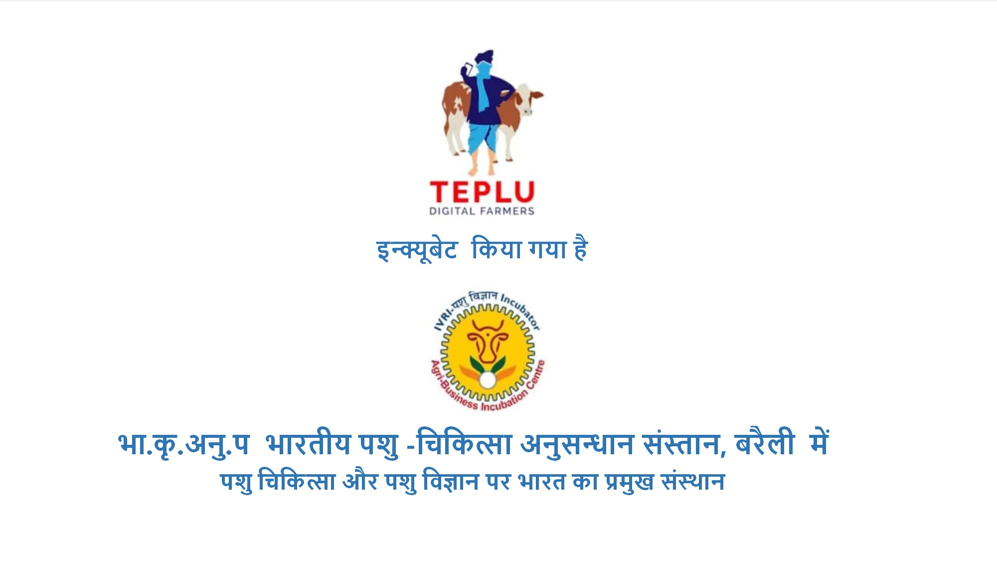 Teplu is incubated at IVRI for offering dairy farming courses
