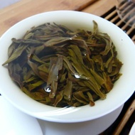 Light Roast Da Hong Pao from Yunnan Sourcing