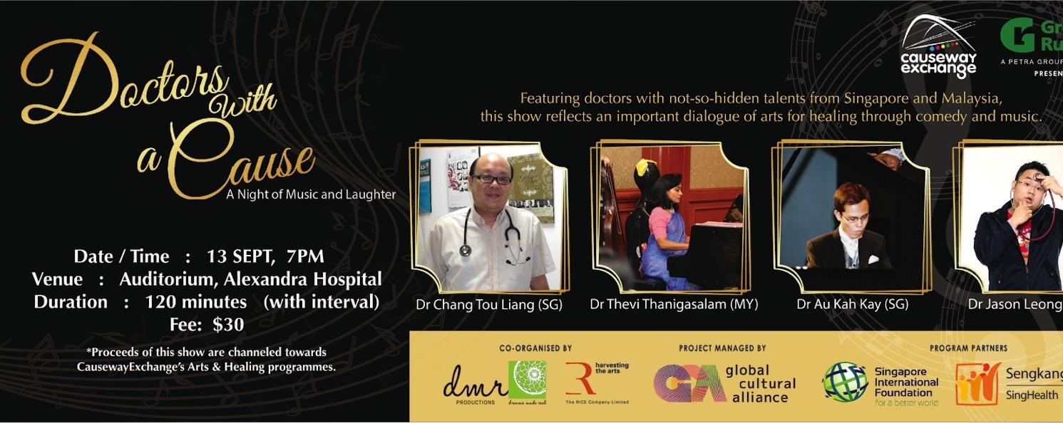 CausewayExchange 2016:  Doctors With A Cause – A Night of Laughter and Music
