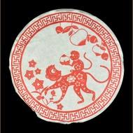 "2016 ""Red Monkey"" Raw Pu-erh Tea Mini Cake from Yunnan Sourcing"