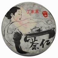 Ding Jia Zhai 2011 Autumn from Tea Urchin