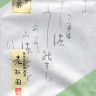 An unidentified Hojicha from Unknown