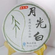 """2009 """"Moonlight White"""" Raw Cake from SOYI Tea Company (China Cha Dao)"""
