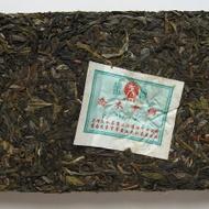 2006 Manzhuan Arbor Tree Pu-erh Tea Brick from PuerhShop.com