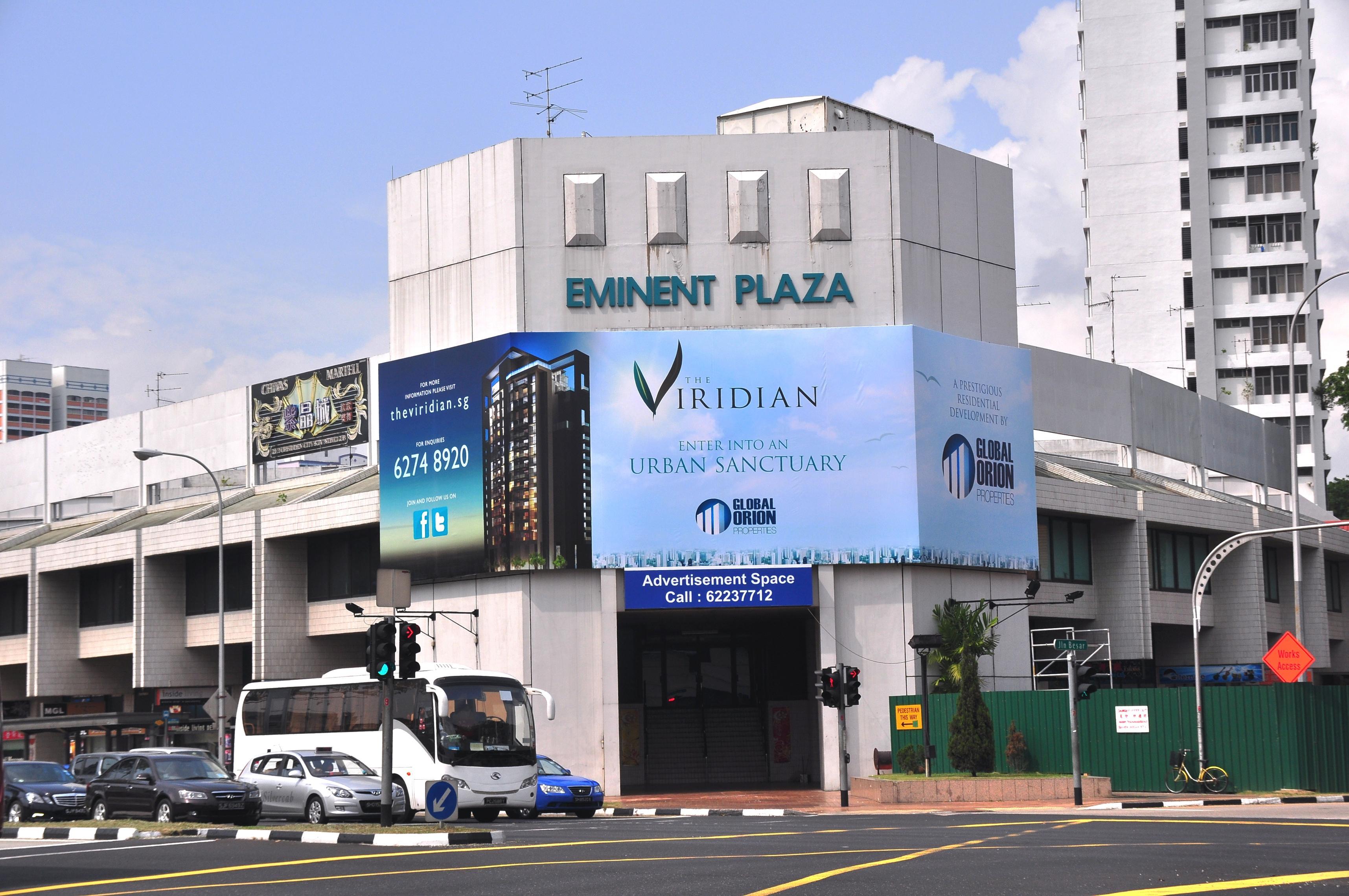 Eminent Plaza