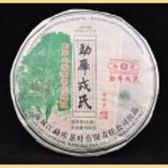 """2012 Mengku """"Mu Shu Cha"""" Certified Organic Raw Puerh Tea from Shuangjiang Mengku Tea Company (Yunnan Sourcing)"""
