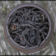 Wildcrafted Lapsang Souchong, Spring 2020 from Whispering Pines Tea Company