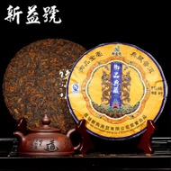 2010 Xinyi Road Royal Cooked Tea from Taobao