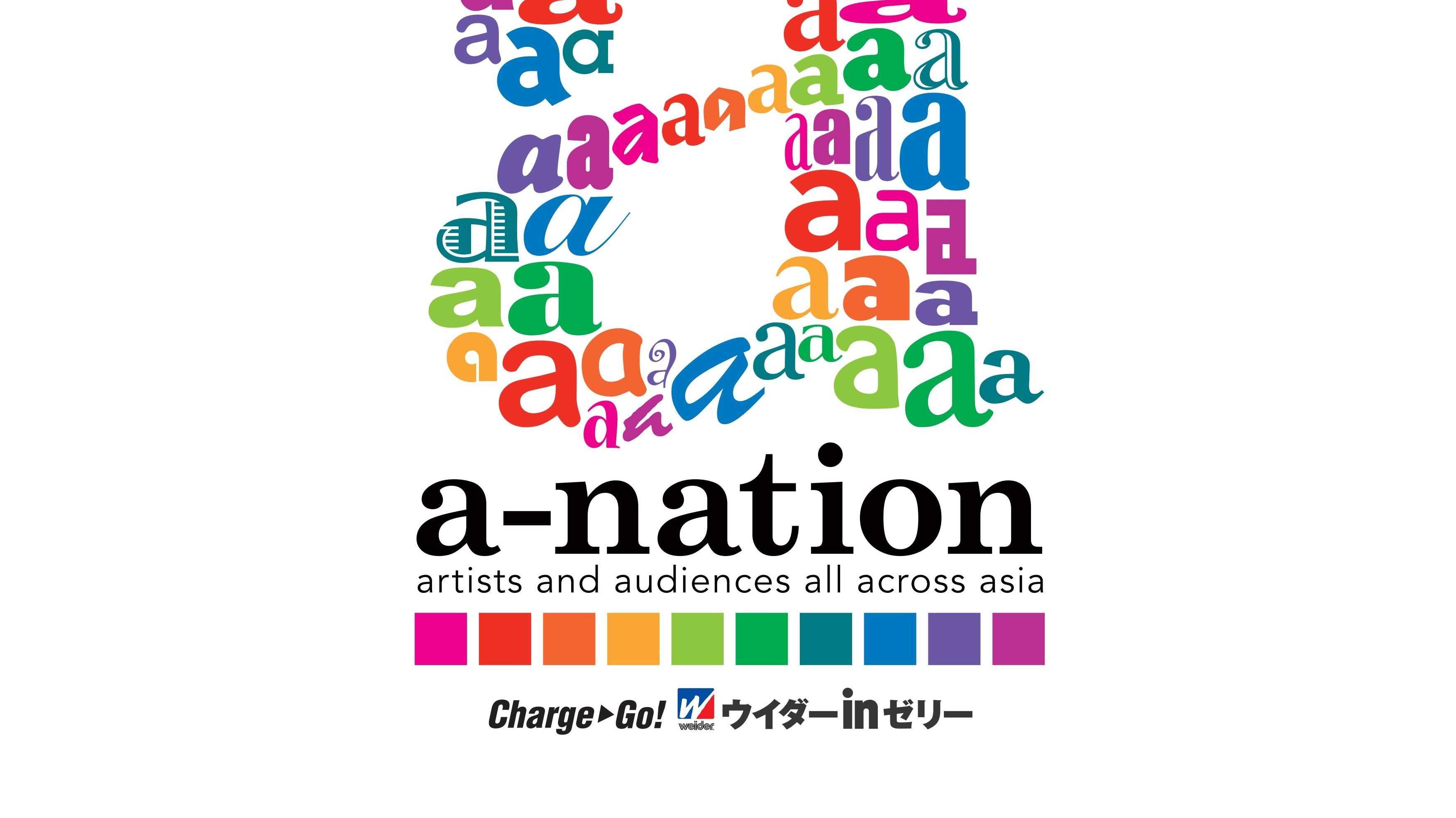 a-nation Singapore Premium Showcase