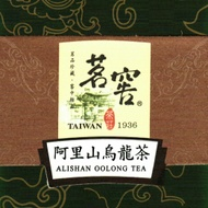 Alishan Oolong from Caoly Industrial Co., Ltd.