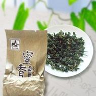 Dark Roast Ti Kuan Yin / Honey Fragrance from Mingshan Tea